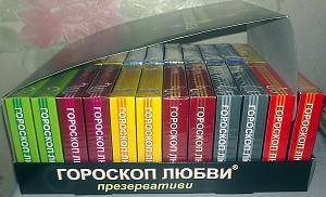 Нажмите на изображение для увеличения Название: Презервативы.jpg Просмотров: 319 Размер:99.8 Кб ID:1242